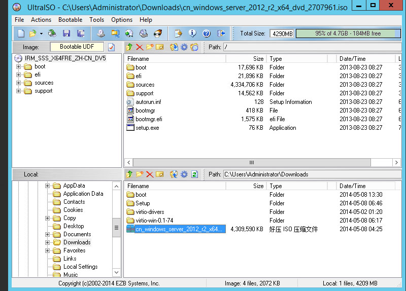 Windows操作系统添加VirtIO驱动图文教程