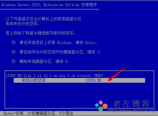 Vultr VPS挂载ISO安装Windows 2003系统完整过程